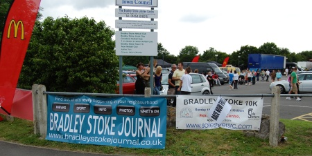 Journal Banner at the 2009 Community Festival
