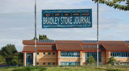 Bradley Stoke Journal Banner at Meadowbrook School