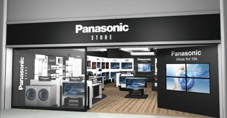Panasonic store, Bradley Stoke (artist's impression)