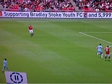 Bradley Stoke Youth FC advertised at Wembley