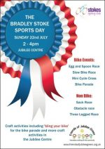 The Bradley Stoke Sports Day - 22nd July 2012.