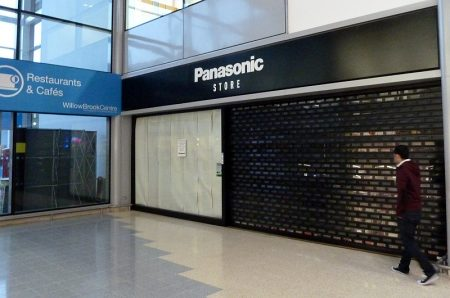 "The Panasonic store in Bradley Stoke. Closed ""for stock-taking""."