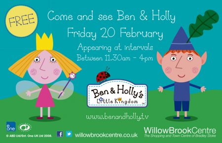 Ben & Holly at the Willow Brook Centre, Bradley Stoke, Bristol.