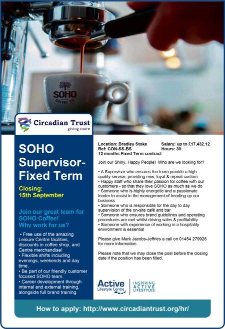 Bradley Stoke Leisure Centre: SOHO Supervisor - Fixed Term.