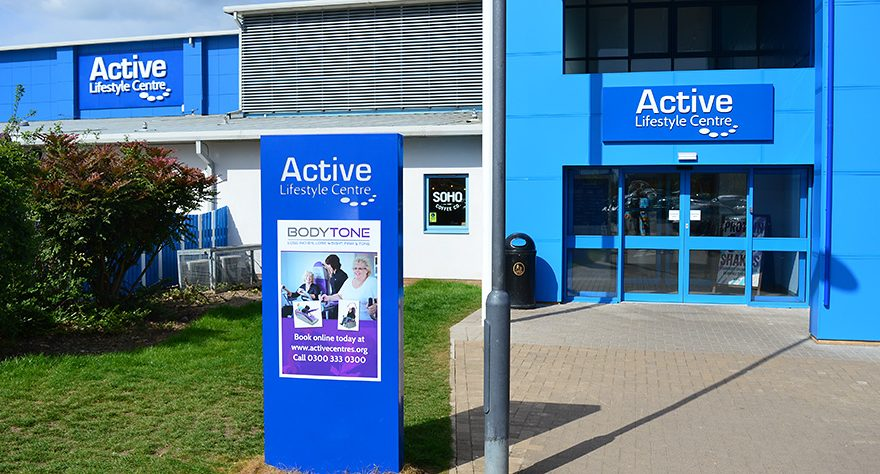 Photo of the entrance to Bradley Stoke Leisure Centre.