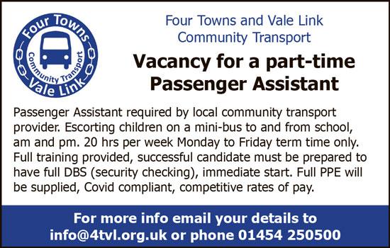 Image advert for job vacancy.